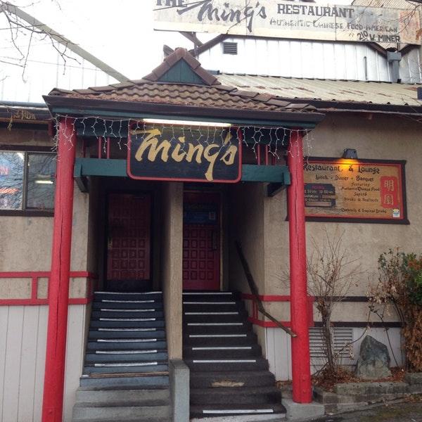 Chines Restaurant: Ming's Chinese Restaurant